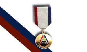 Медаль «За заслуги перед компанией «Ариадна»